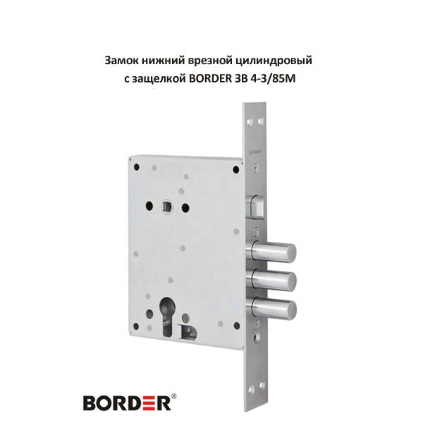 BORDER_Зv4-3-85m